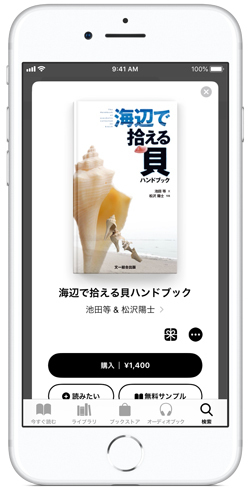 1024-5_iPhone.jpg