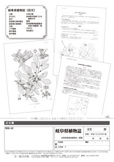 8806-0_FL2.jpg