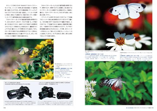 自然写真の教科書2_2.jpg