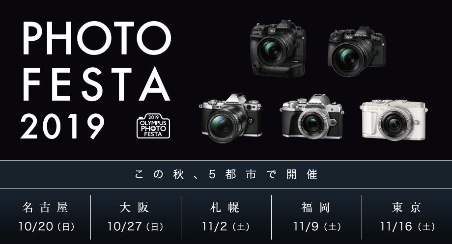 fotopus_top_banner.jpg